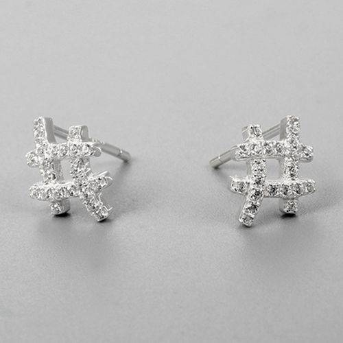 925 sterling silver cz number sign stud earrings